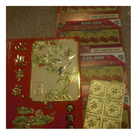 Chinese 7